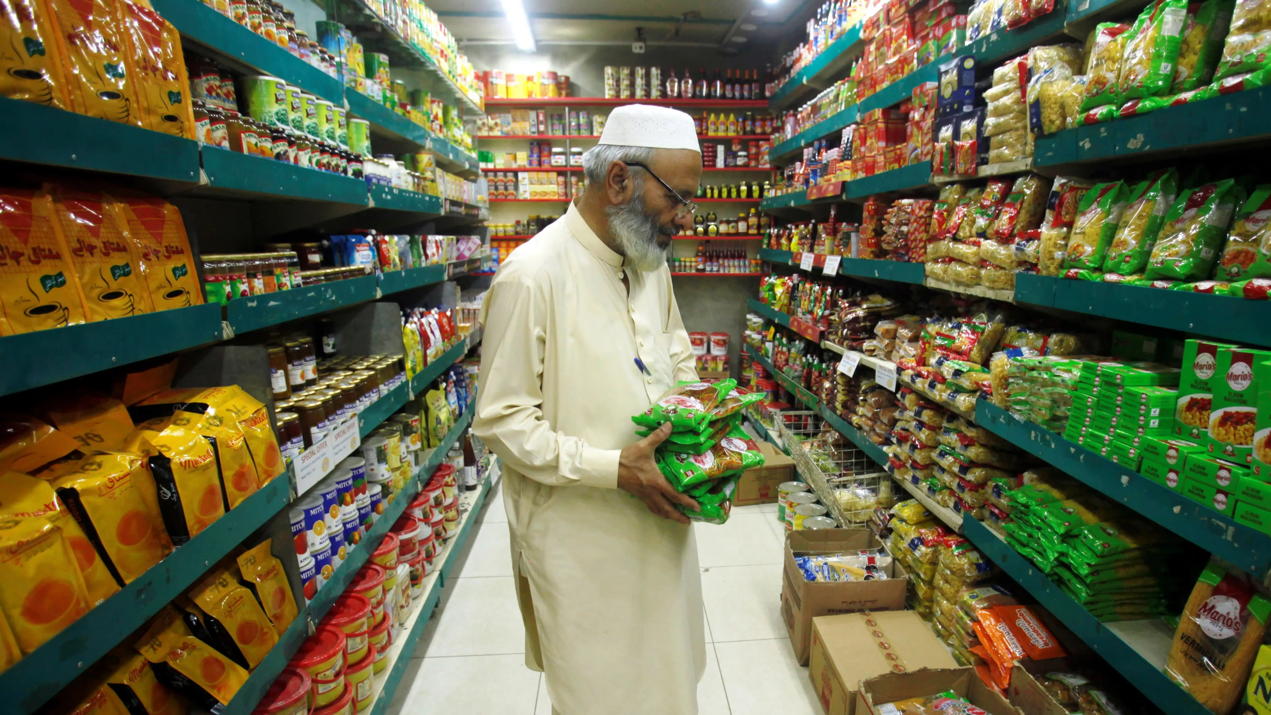 muslim business ads